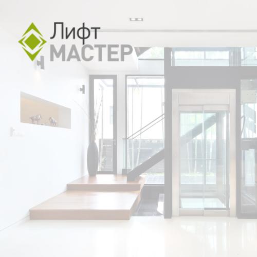 LIFT-M by Unimark